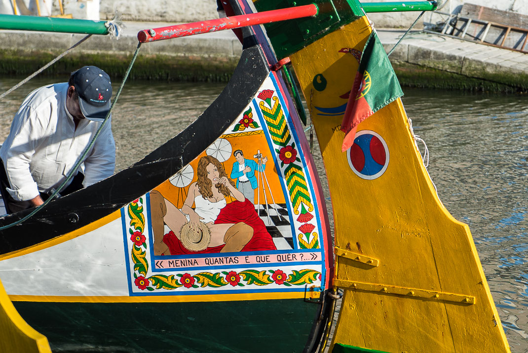 Aver Boat Painting Photography