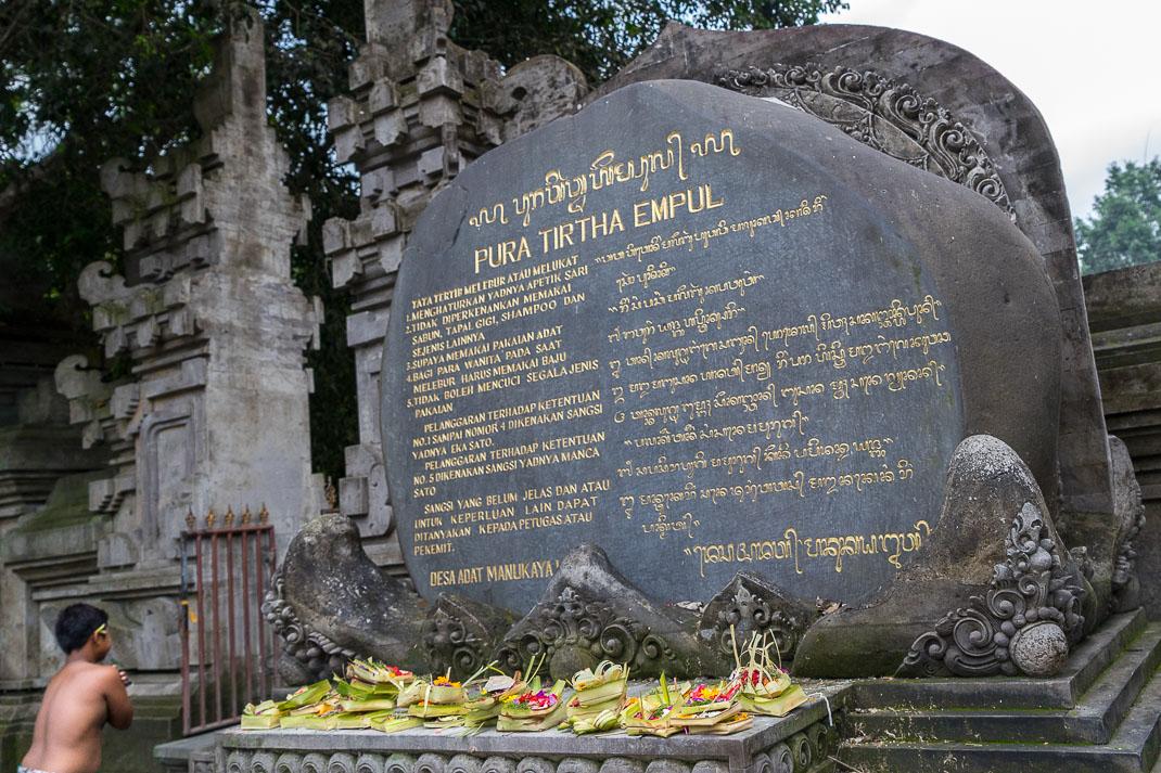 Balinese Temples Tirtha Empul Entrance