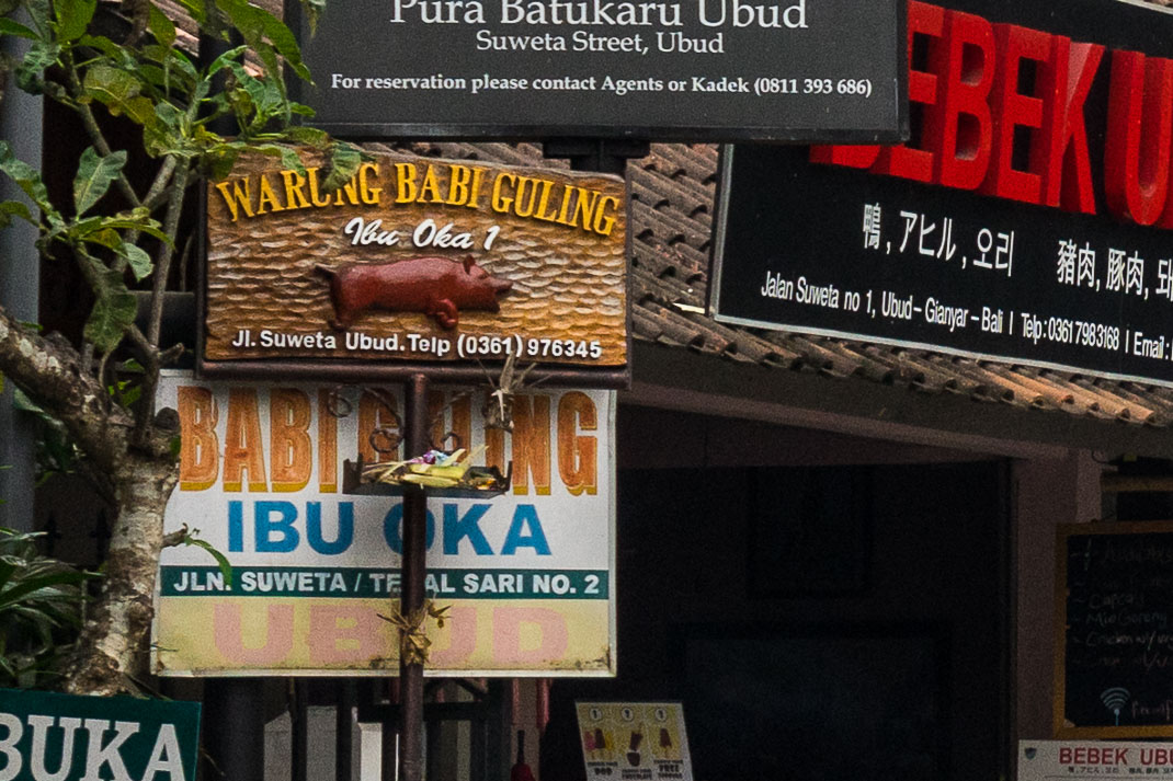 Ubud Ibu Oka Sign