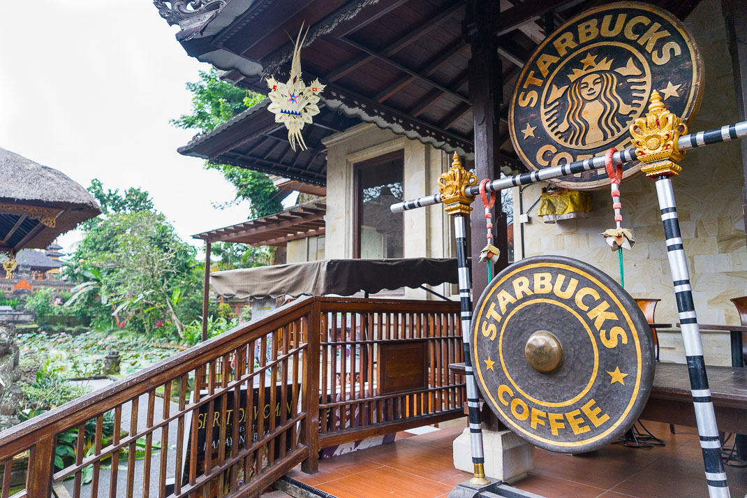 Ubud Temple Starbucks Logo