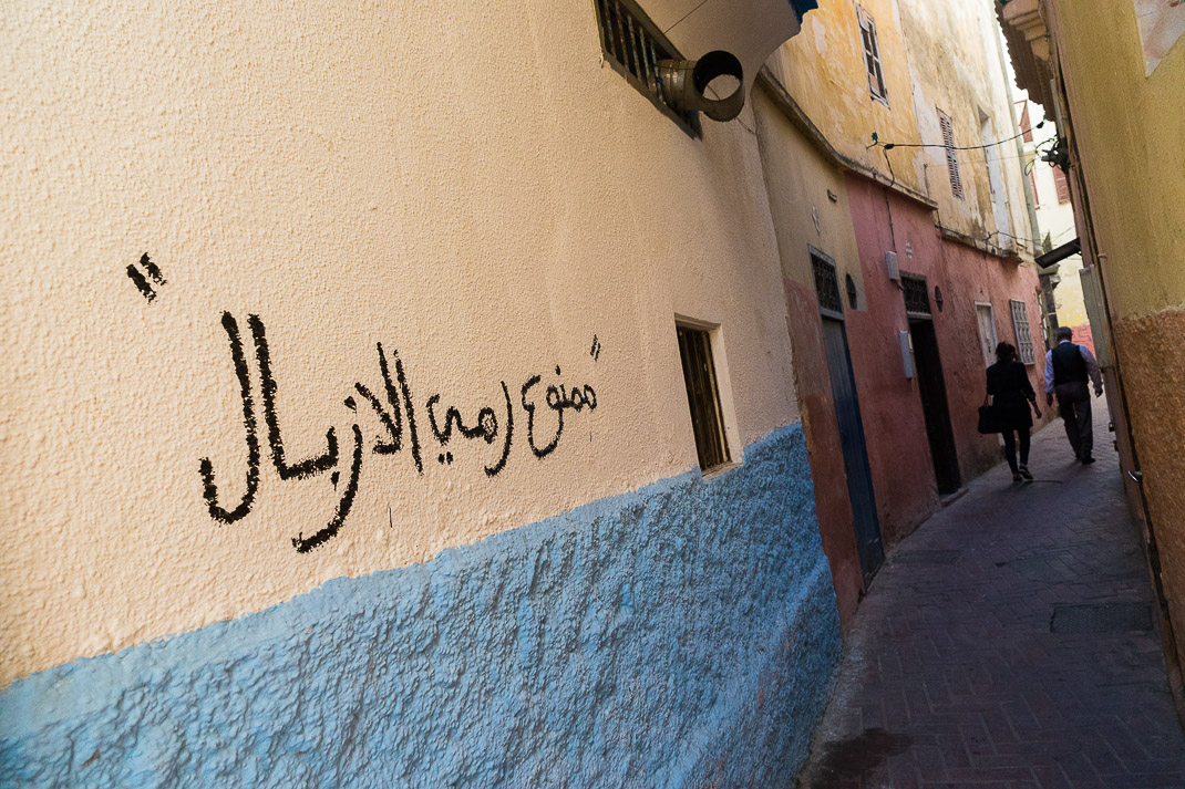 Tangier Medina Alley Graffiti