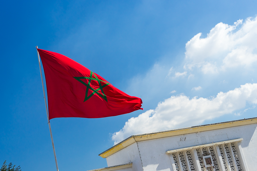 Tangier National Flag Wind