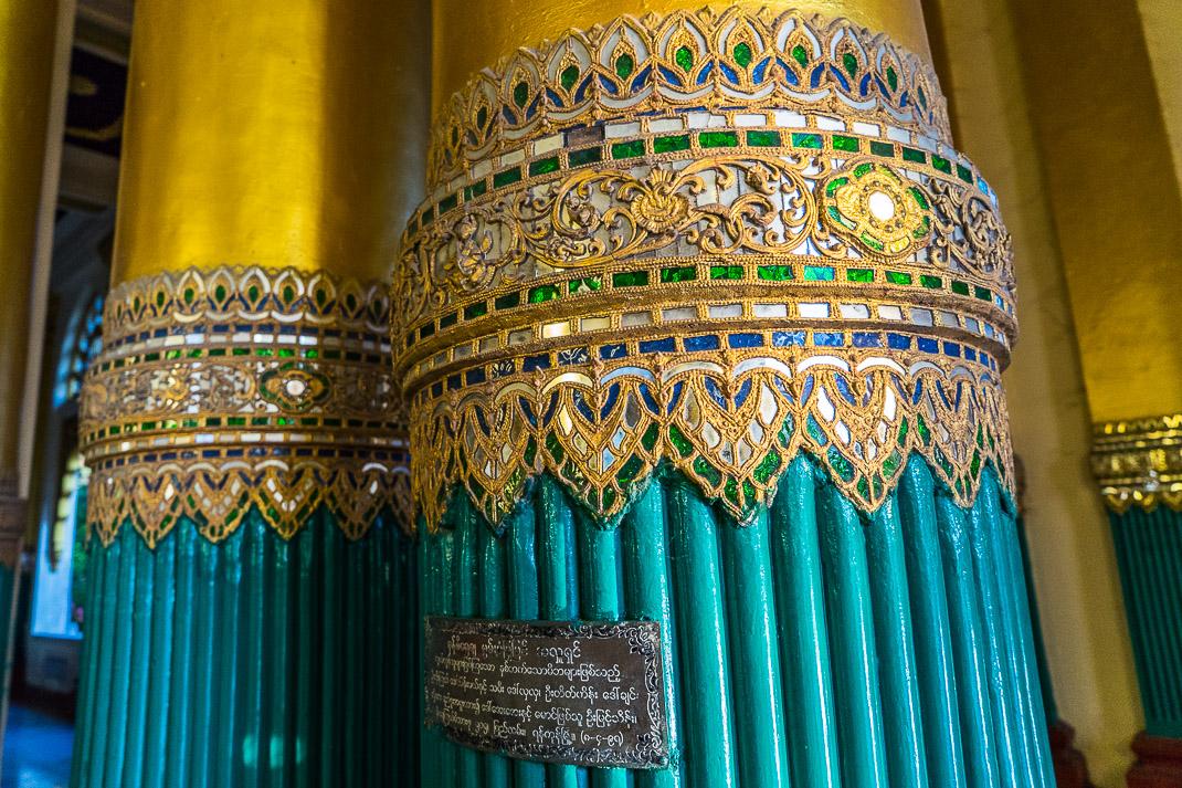 Yangon Temples Shwedagon Pillar
